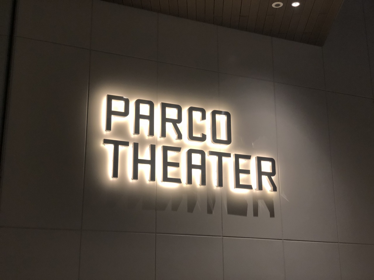 PARCO-Theater